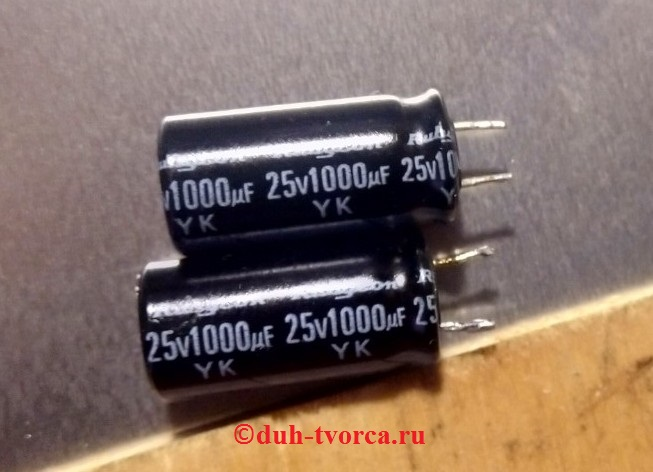 новые электролитические конденсаторы для ремонта монитора