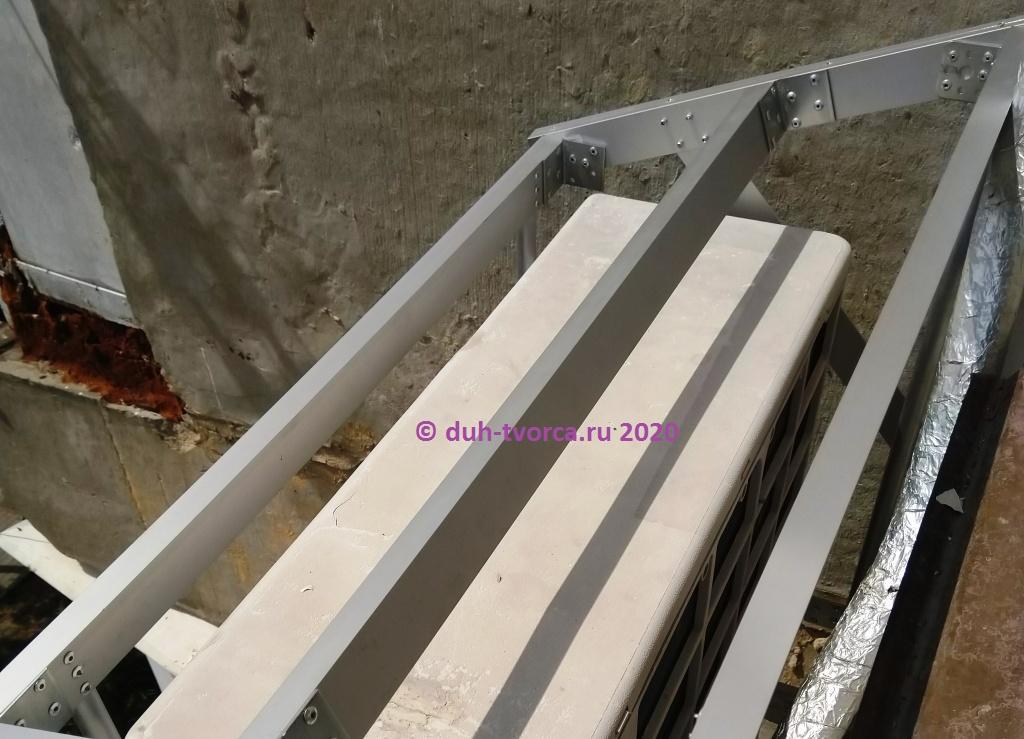 рама защиты кондиционера в сборе на стене