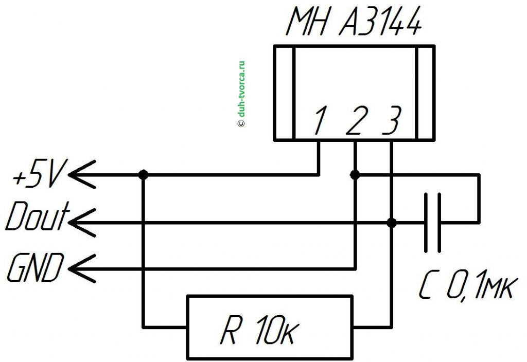 схема подключения цифрового датчика холла А3144