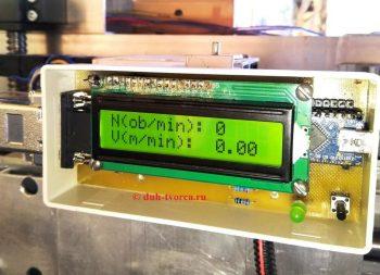 тахометр для станка с ЧПУ без передней панели