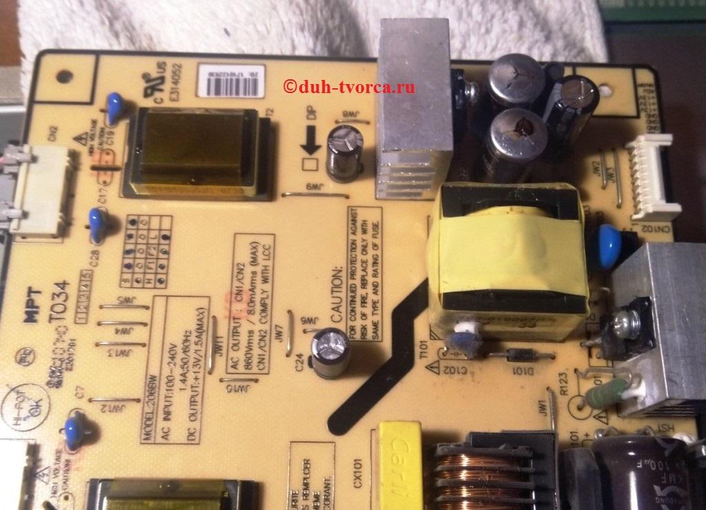 Вздутые конденсаторы на плате блока питания монитора